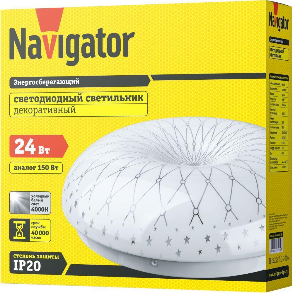Компания навигатор светильники официальный сайт группа компаний нерал сайт